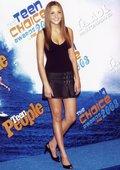 Amanda Bynes From Maxim Foto 3 (Аманда Байнс От Максим Фото 3)